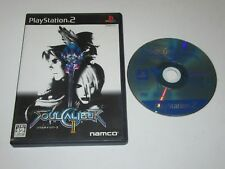 Soul Calibur II - Japan Import - Playstation 2 PS2
