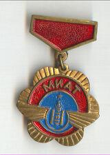 MIAT Mongolia Aviation Old Pilot Medal Badge