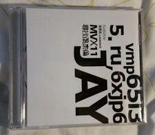 Jay Chou Hidden Track EP VCD Disc