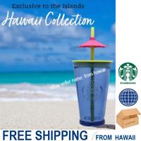 16oz Blue Glass Tumbler Straw Pink Umbrella HAWAII COLLECTION Starbucks 2020 Cup