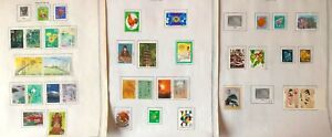 Lot of Japan 1988-1990 Stamps MH