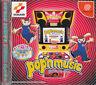 Pop'n Music   Sega Dreamcast Import  Mint/Good   US SELLER
