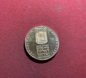Israel 10 Lirot 1973 Silber - 25 Jahre Unabhängigkeit