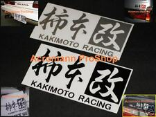 2x 6inch 15.2cm KAKIMOTO RACING decal sticker Kanji JDM GTR Skyline RSX 370Z mr2