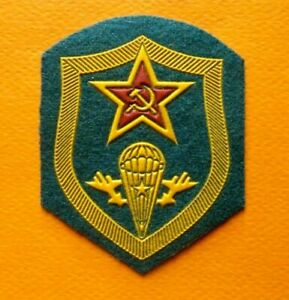 Soviet Russian stripe on a uniform sleeve of Airborne forces