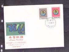 Taiwan  RO China 1988 Year of  Snake , Complete 2V on FDC
