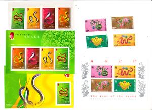 "HONG KONG, 1989/2001, ""YEAR OF SNAKE"" 2 STAMP SETS AND 3 S/S MINT NH. FRESH"