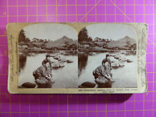 Antique Stereoscope Photograph - Girls, Suisenji Park, Kumamoto Japan Stereoview