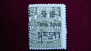 IMPERIAL CHINA OFFICE IN TIBET 1911 CARP 3a on 16c OLIVE GREEN MINT LH VF LARGE