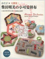 TC Japanese Craft Pattern Book Patchwork Bag Purse Special Design AKEMI SHIBATA