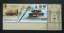 Malaysia 150th Anniv Sarawak State Legislative Assembly 2017 (stamp color) MNH