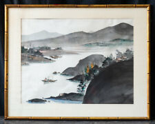 """Chinese Artist 席德進De-Jinn Shiy 1923 - 1981 Watercolor """"Mountain River Scene"""""""