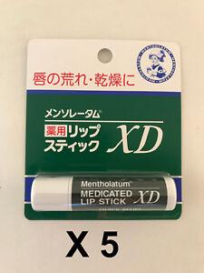 5 x 1 pack Japanese Menthol Lip Balm - Mentholatum Medicated XD Lip Salve  4g x5
