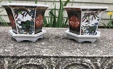 pair 2 vintage imari porcelain planters w/ saucers japan cachepot hexagonal pots