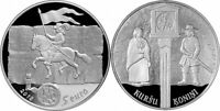 Latvia 2018 Lettland 5 EURO Curonian Kings Silver Proof