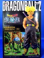 Super Saiyan Trunks Figure Chozoshu Special Dragon Ball Banpresto