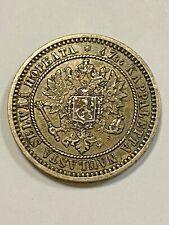 Finland Under Russia - 1870, 2 Markkaa Silver Coin, Beautiful