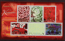 NEW ZEALAND 2015 MATARIKE MINIATURE SHEET UNMOUNTED MINT, MNH