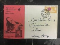 1965 Hong Kong First Day Registered Cover FDC International TelecommuNications