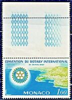 MONACO 1967 1v Rotary International Convention MNH Stamp pair blank 2nd Stamp