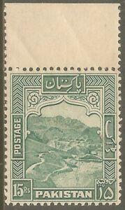 PAKISTAN Sc# 42 MH F Perf 13 Kyber Pass Mountains 15 Rupees