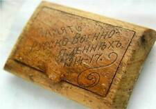 Russian Imperial Wood Case with Inscription from White Guard Kornilov Army medal