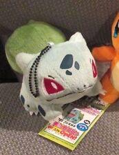 "Pokemon Starter Bulbasaur 3-4"" Plush Doll UFO Prize Banpresto (Brand New)"