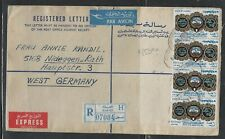 KUWAIT COVER (PP1304BB) 1973 REG A/M EXPRESS 60FX4 UPU SAFAT TO GERMANY