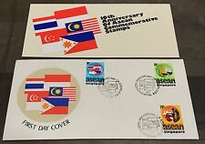 Singapore FDC - 1977 ASEAN 10 Anniv stamps on cover
