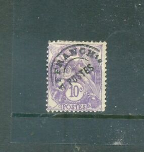 rare french stamp (2)