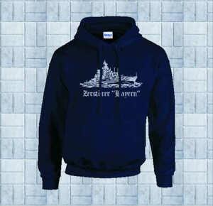 Marine Kapuzen-Shirt, D183 Zerstörer Bayern Baumwolle