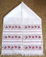 Wedding Towel Rushnyk Rushnik Western Ukraine NEW Ukrainian Hand embroidered