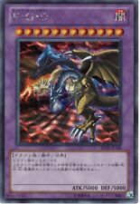 BE02-JP208 - Yugioh - Japanese - Five-Headed Dragon - Secret