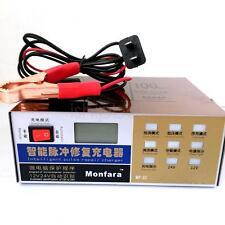 1pcs 110V/220V 100AH Full Automatic Electric Car Battery Charger 12V/24V Output