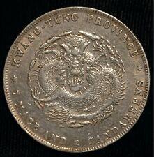 China Kwang Tung Dollar Yuan 1890-1908 26.79g (T9)