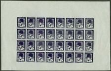 Nepal 1959 UPU 12p sheet of 32 imperforate