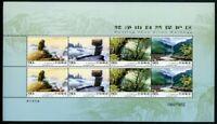 China PRC 2005-19 Fanjingshan Naturreservat Landschaft 3668-3671 Kleinbogen MNH