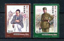 Macao Macau 2016 MNH General Ye Ting 120th Birth Anniv 2v Set Military Stamps