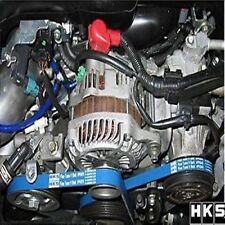 HKS 24996-AK009 Fine Tune V-Belt A/C, For 89-94 Nissan Skyline R32 GT-R (4PK925)