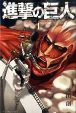 Attack on Titan Volume 1 English and Japanese Edition Manga
