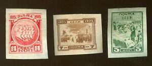 USSR 1925 stamps Zag# 112-114 б/з MH CV=64$
