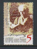 Cyprus - 2006, Death Anniversary of Nicas Nicokides stamp - MNH - SG 1119