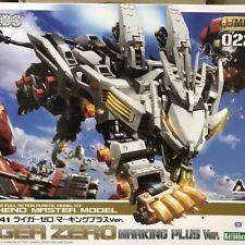 NEW KOTOBUKIYA ZOIDS HMM 022 RZ-041 LIGER ZERO 1/72 Plastic Model Kit Anime