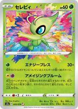 Celebi 009/076 Amazing Rare S3a Pokemon Card Japanese PCG HOLO MINT