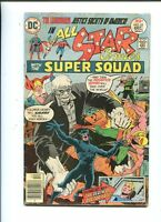 All Star Comics 63 VG+ (1952) Dc Comics  *CBX1T