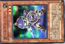 Ω YUGIOH CARTE NEUVE Ω ULTRA RARE N° LE10-JP004 CARD BLOCKER
