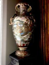 New listing Large Antique Japanese Satsuma Vase