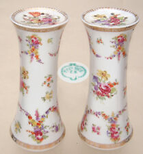 "E.S. (E. Schlegelmilch) Prov Saxe ""Dresden Flowers"" Hat Pin Holders: 7"" Tall"