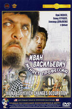 IVAN VASILIEVICH: BACK TO THE FUTURE / MENYAET PROFESSIYU ENGLISH SUBTITLES DVD