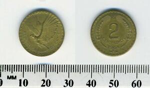 Chile 1964 - 2 Centesimos Aluminum-Bronze Coin - Condor in flight